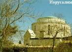 Иерусалим. Католическая церковь.