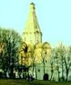 Храм Вознесения Господня. Коломенское. Москва.
